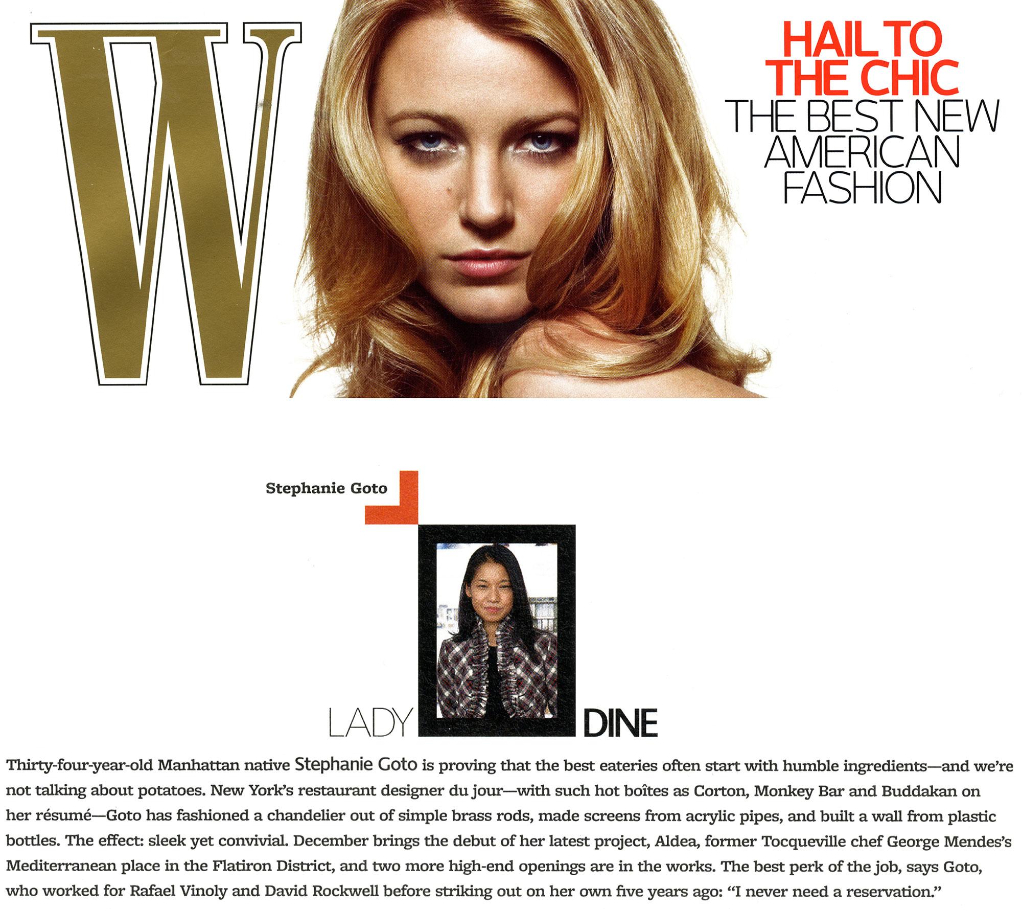 17-2008-12-GOTO-W-Magazine.jpg