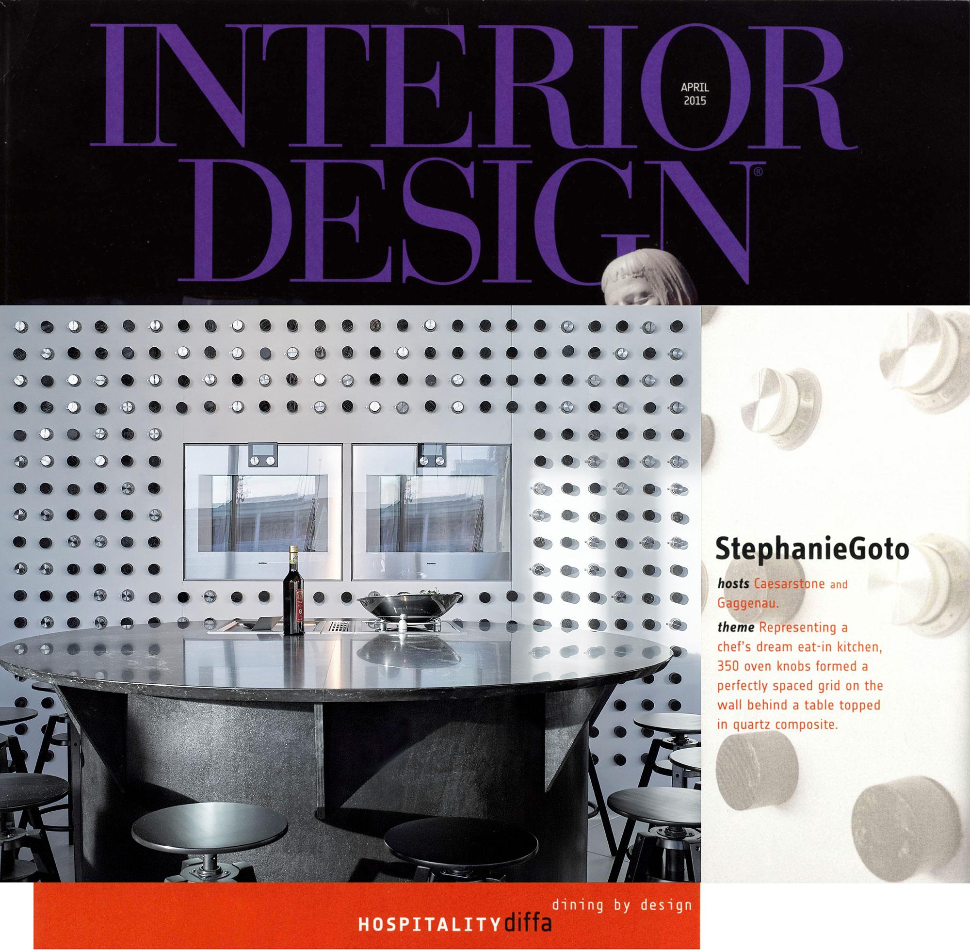20-2015-04-DIFFA-Interior-Design.jpg