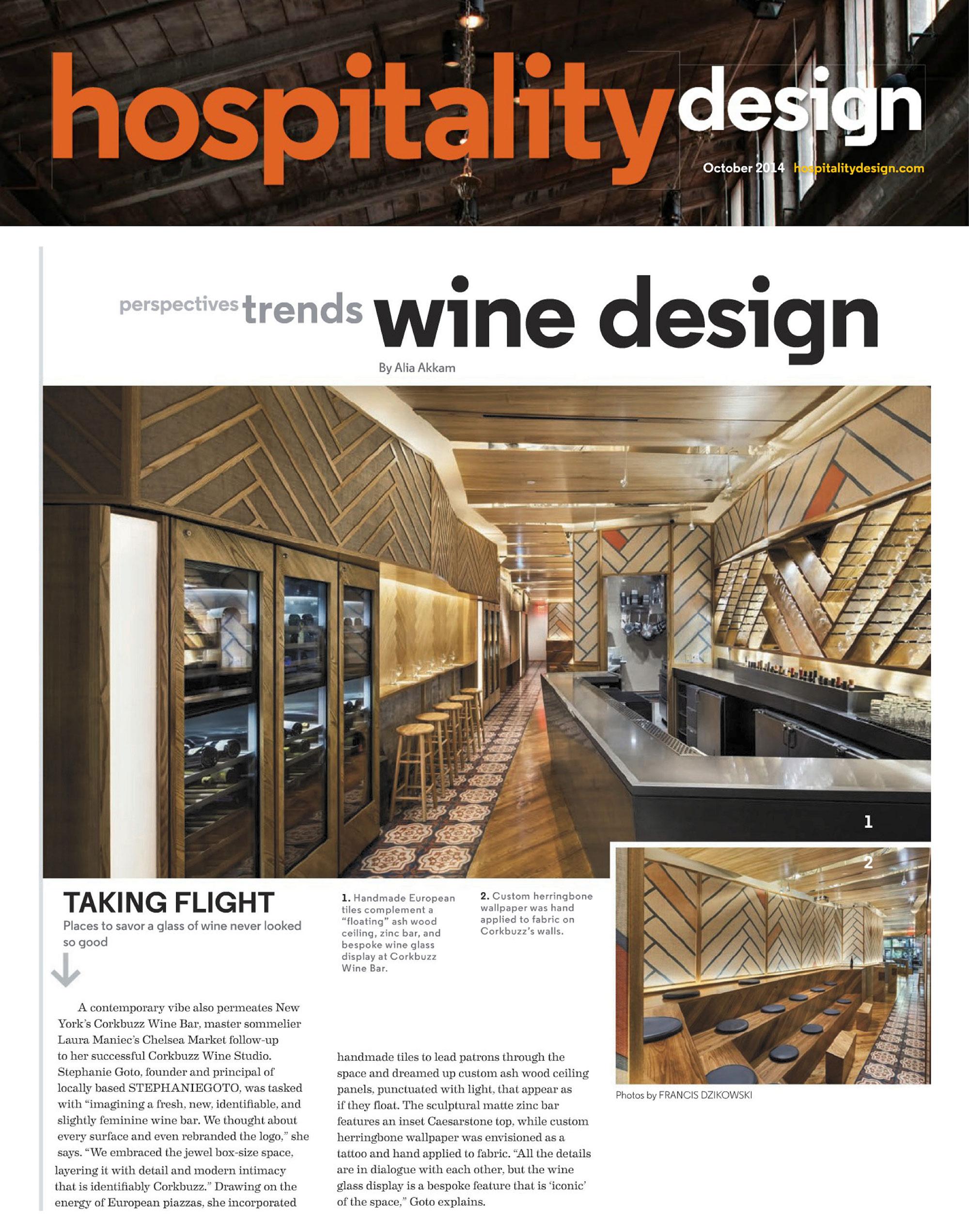 21-2014-10-CBCM-Hospitality-Design.jpg