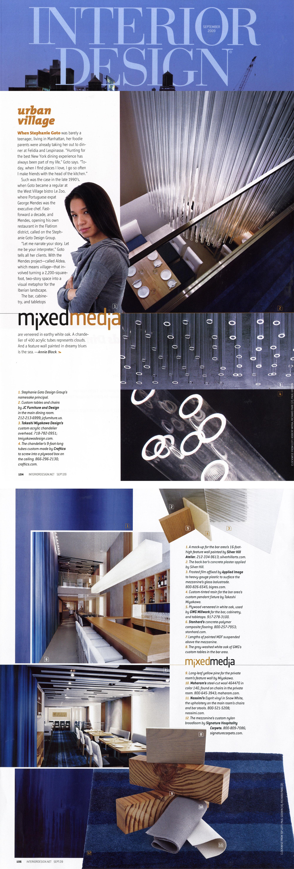 28-2009-09-ALDEA-Interior-Design.jpg