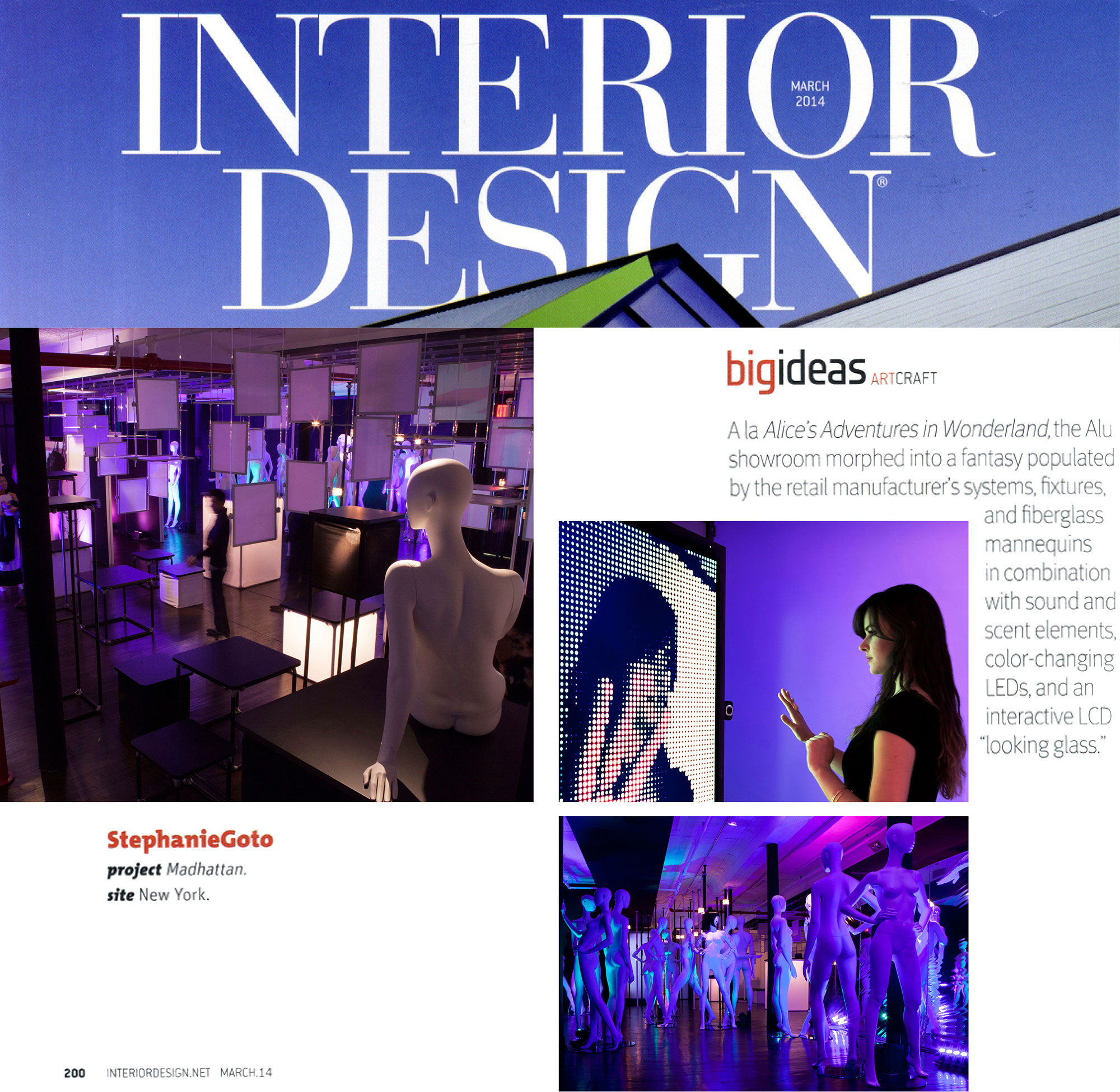 29-2014-03-ALU-Interior-Design.jpg