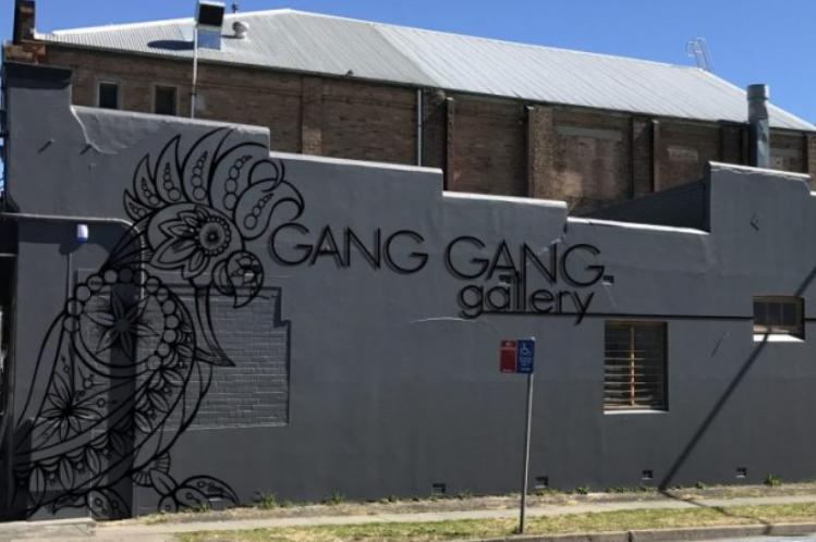 GANG GANG.png