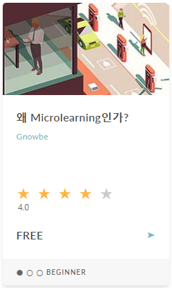 Whymicrolearning.png