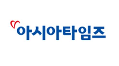 아시아타임즈.png