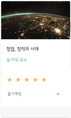 5.창업,+창직의+시대.png