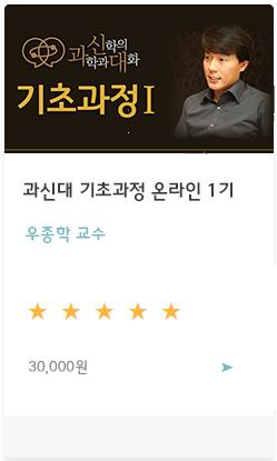 기초강좌온라인1기.png