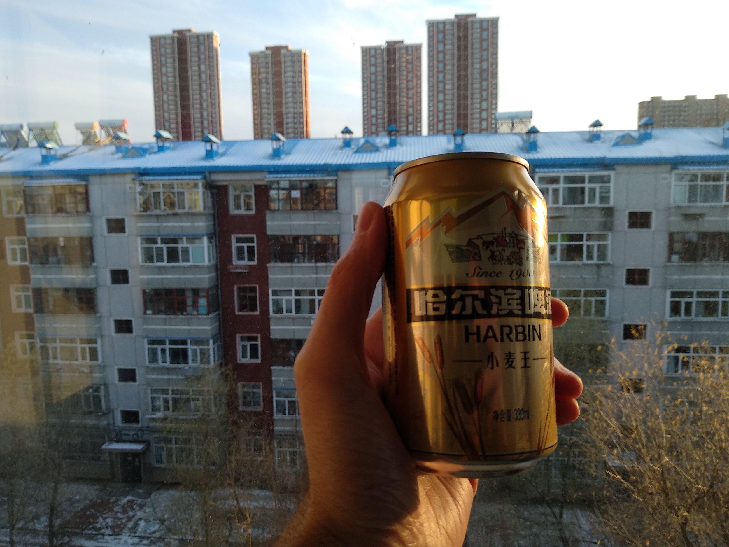 passport-beerlandia-harbin-beer-wheat-king.jpg