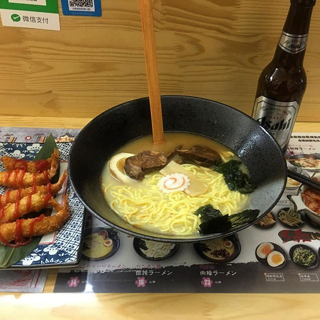 Ode to the #salaryman. #Asahi is the perfect after work #beer. #japaneseinchina #ramen #japanesebeer #travel #china #worldtravel #heilongjiang #daqing #japanesefood