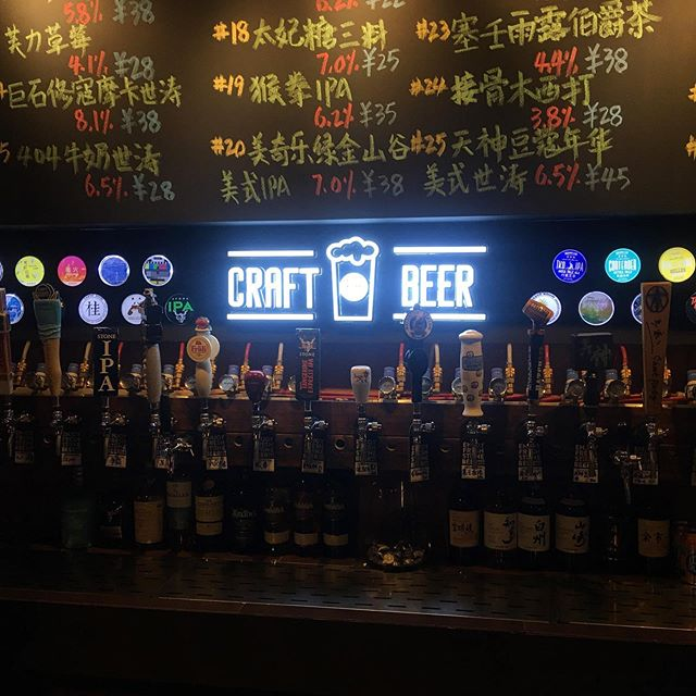 Fantastic #craftbeer joint around the Lujia area of #Harbin. Easily the most #beer I've seen #ontap in #China.  #hops #bars #drinkinginchina #chinesebeer #hoppy #hophead #travel #Heilongjiang
