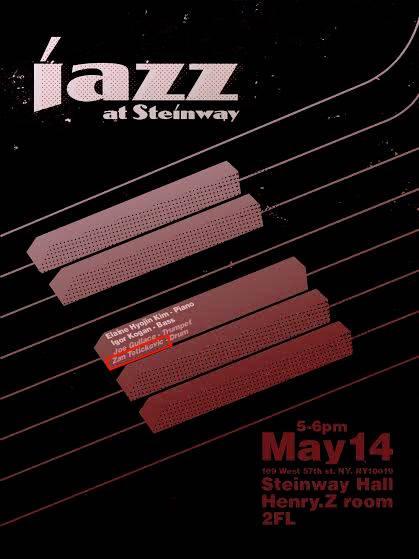 Elaine Hyojin Kim Trio : Steinway Hall (NY, USA) : (May 14 2013).jpg