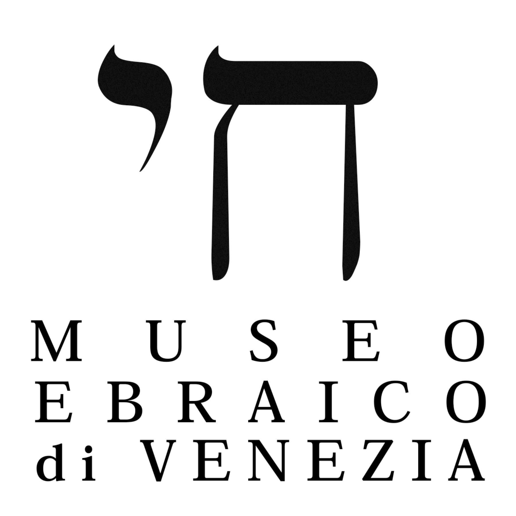 EdW_psalm_logos2.png