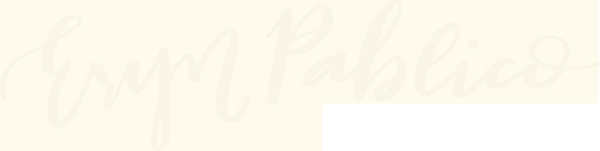 eryn-logo3-white.png