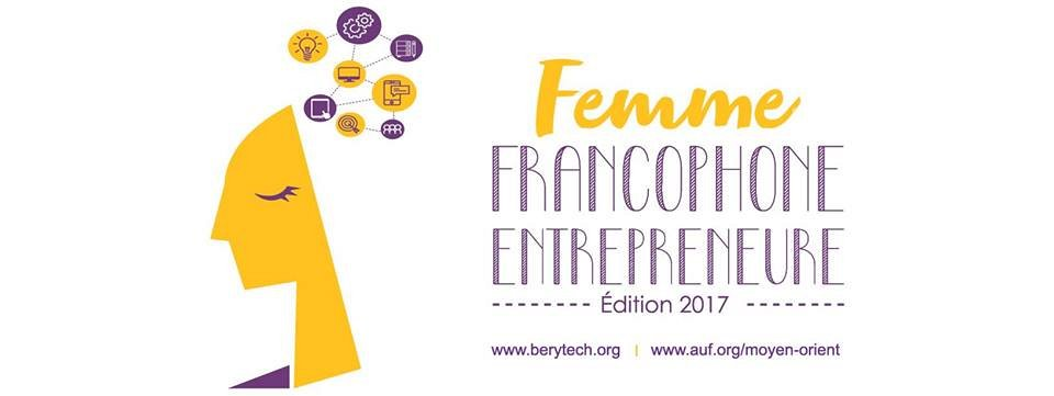 femme_francophone_entrepreneure_finale_2017.jpg