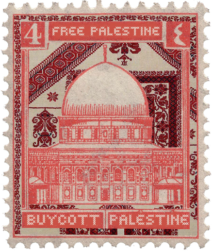 Download and print this image to partake in the buycott of Palestine, tag  @buycottpalestine  to stay connected.