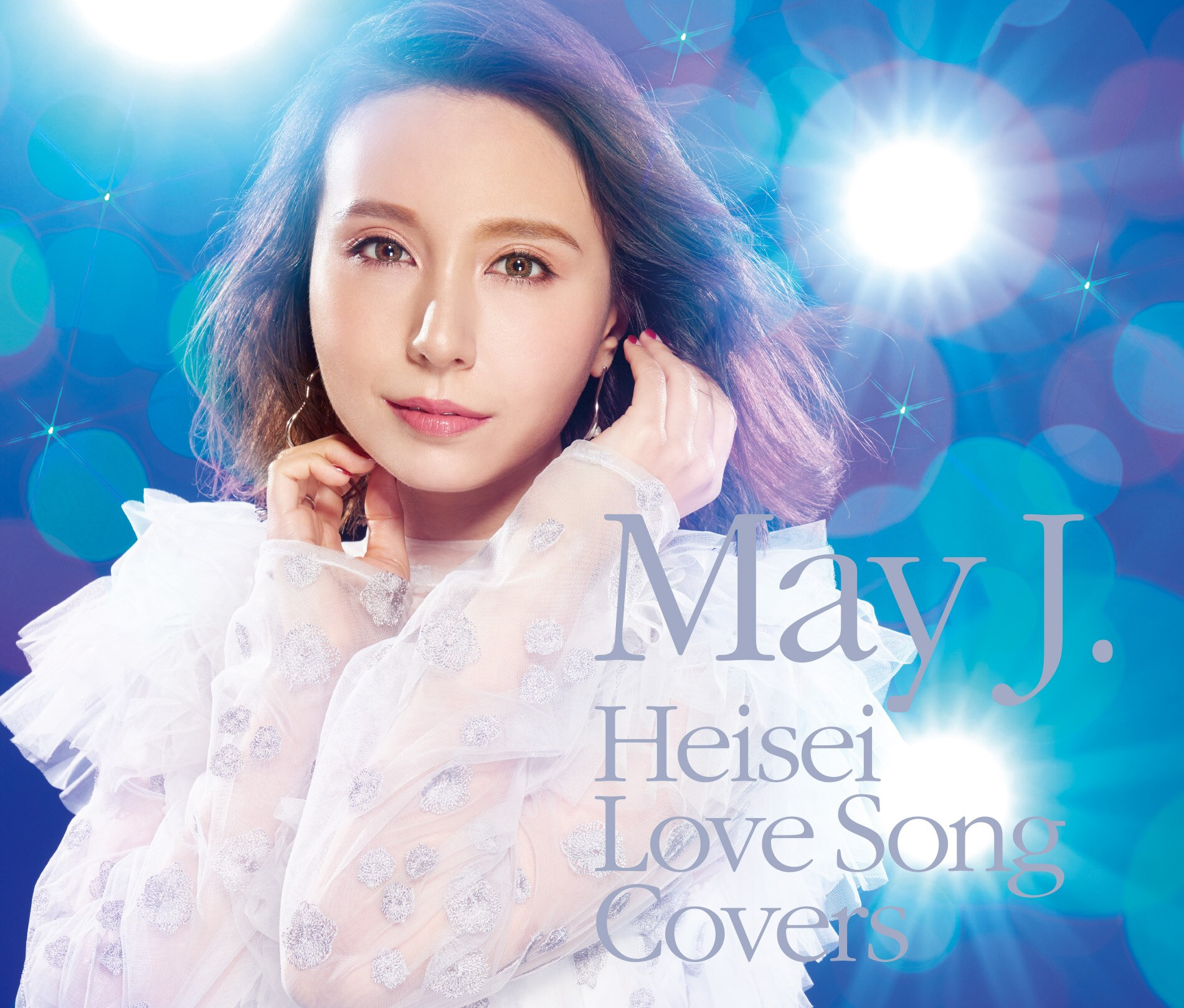 [2CD+DVD] 平成ラブソングカバーズ supported by DAM 2019-04-17 RZCD-86826~7/B ¥5,400(税込)
