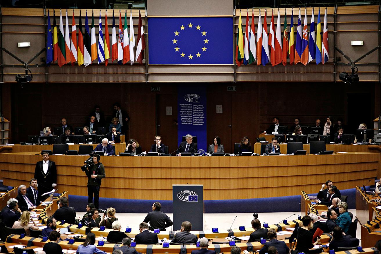 europeanparliament.png