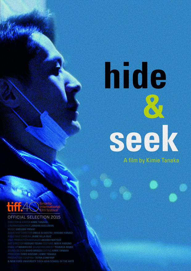 HIDE_AND_SEEK_A5_105X150_150_DPI_CMJN_01_01.jpg