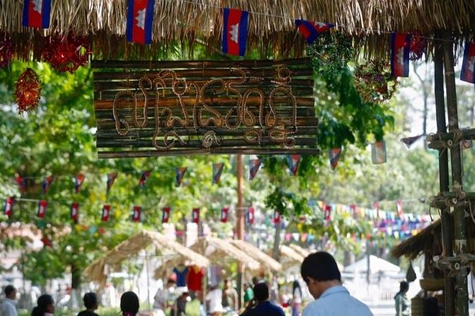 Photo: Cambodia Daily