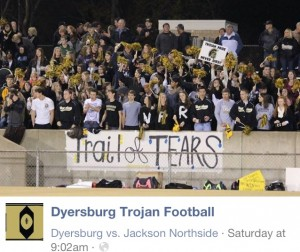 dyersburg-tennessee-300x252.jpg