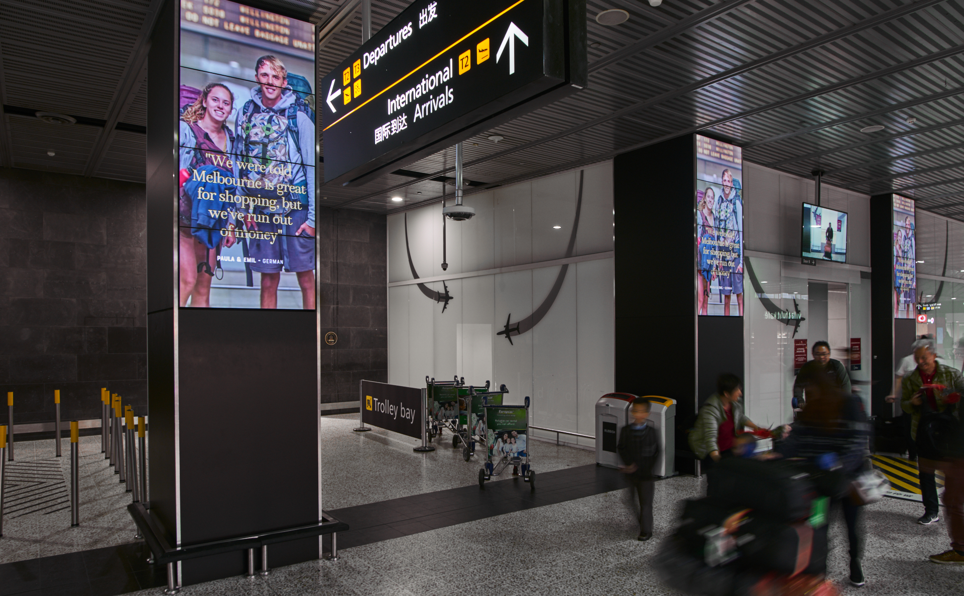 Arrival is on display at Melbourne Airport's Arrival Hall until June 30th. Image:    Safari