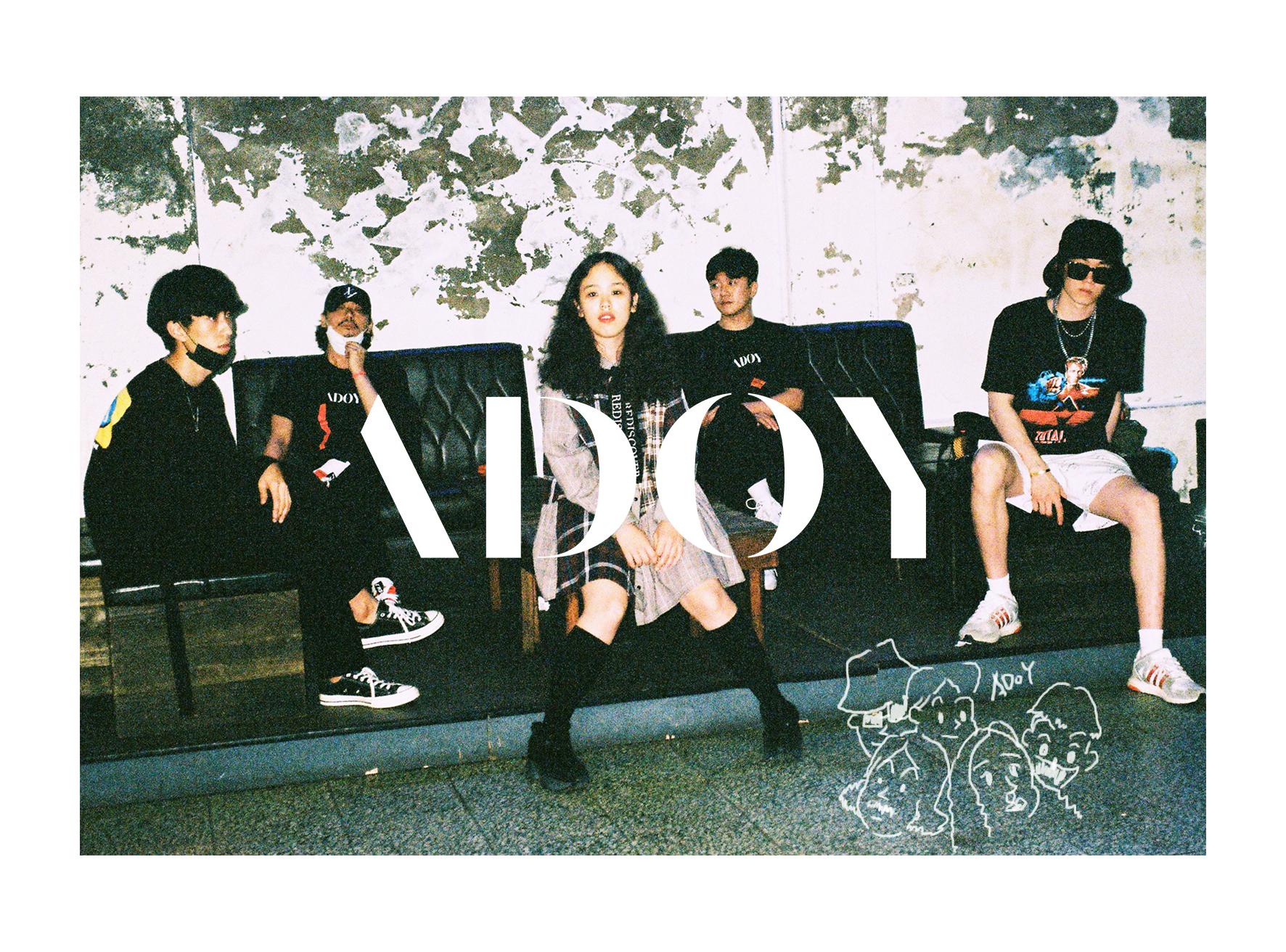 adoy (2).jpg