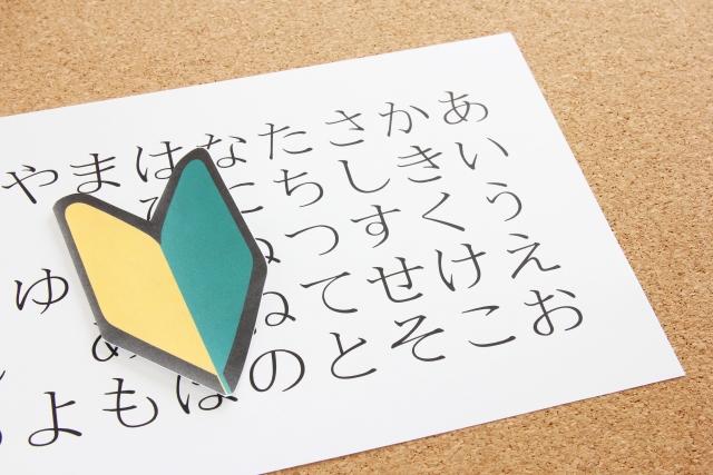 - 選べる語学レベル&専門スキル日本語力はN5~N1の非常に流暢なレベルまで、バイリンガルやトリリンガルのご紹介も可能です。エンジニアやWEBデザイナー、コーダー、介護初任者研修など特定スキル保有者のご紹介も可能。
