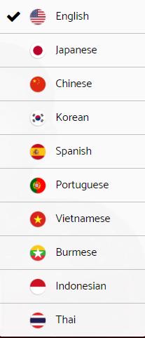 母国語を1クリックすればサイトが自動翻訳