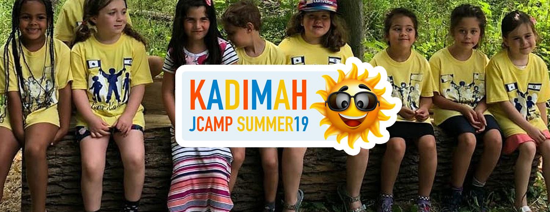 CampKadimahSmaller_version2.jpg