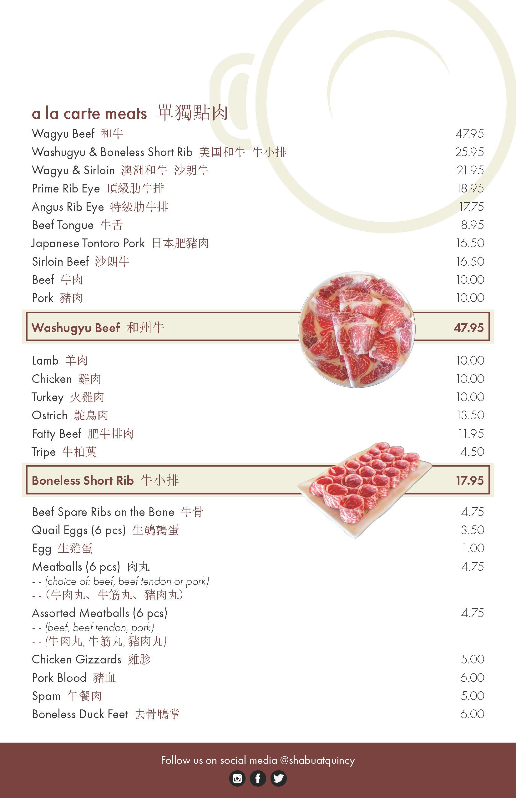 Dine In Menu_Page_4.jpg