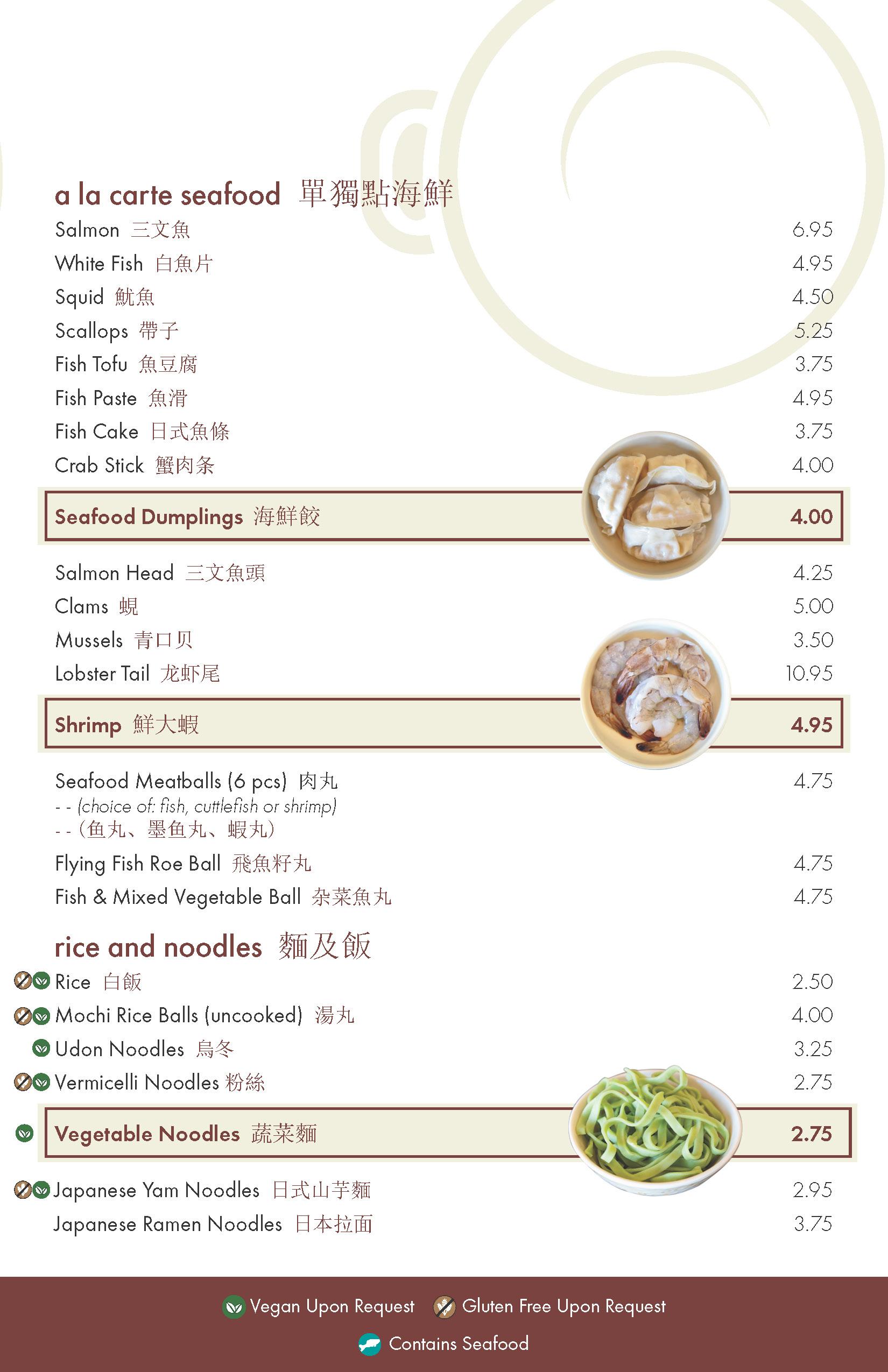 Dine In Menu_Page_6.jpg