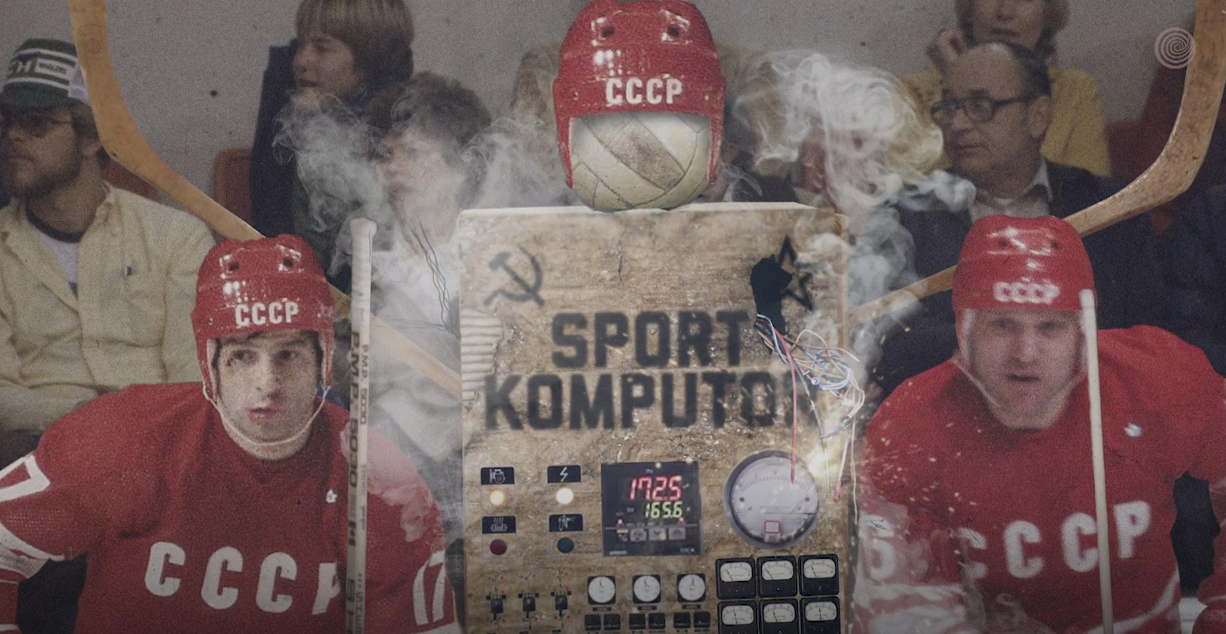 Sports Komputer.jpg