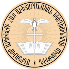 Union of the Armenian Evangelical Churches in the Near East