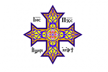 170409-MECC Condemns Palm Sunday Terrorist Attacks on Coptic Churches in Egypt.png