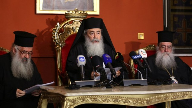 170814-Jerusalem Patriarchate Condemns Ruling in Jaffa Gate Court Case as Unjust & Politically Motivated.jpg