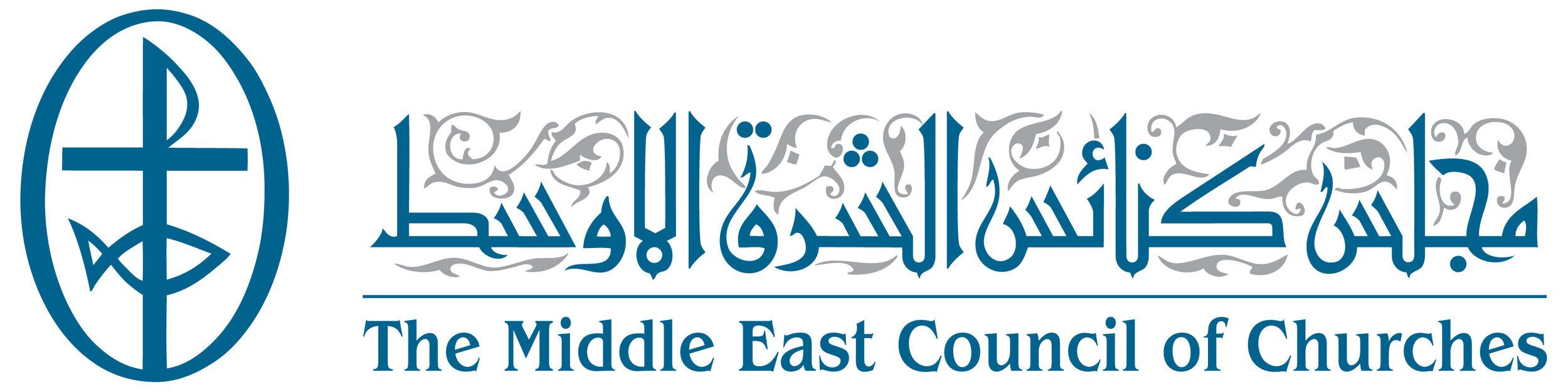 MECC Logo.jpg