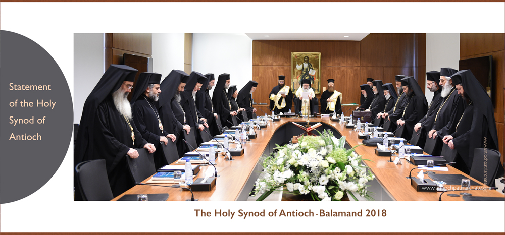 Statement of the Holy Synod of Antioch.jpg