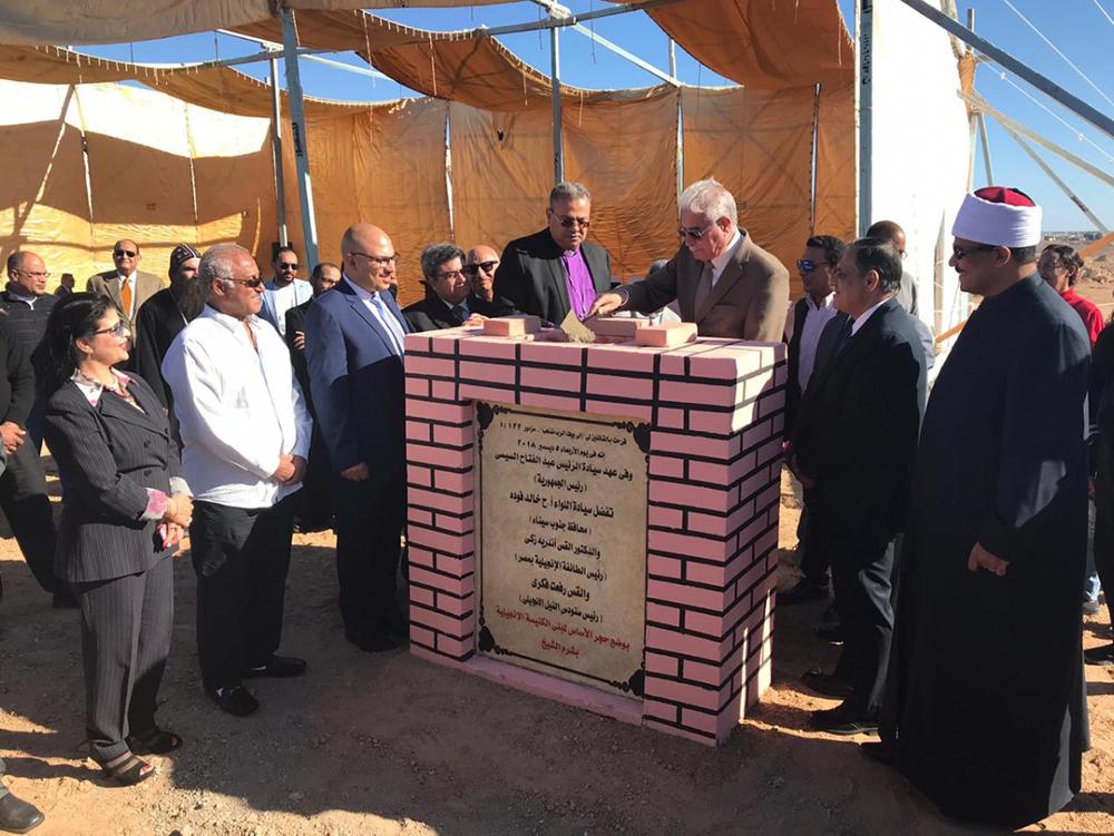 Sharm-El-Sheikh-Foundation-Stone-1.jpg