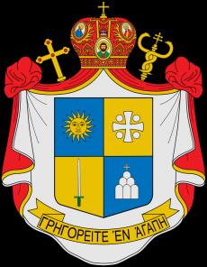 كنيسة الروم الملكيين الكاثوليك