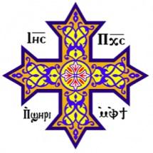 كنيسة الإسكندرية والكرازة المرقسيّة للأقباط الارثوذكس