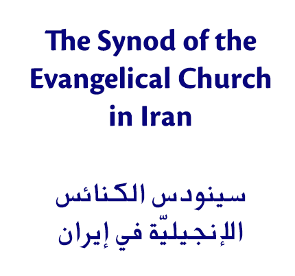 The Synod of the Evangelical Church in Iran