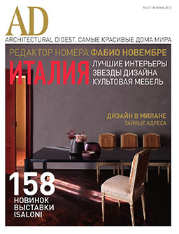 AD-Russia-2013-Cover.jpg