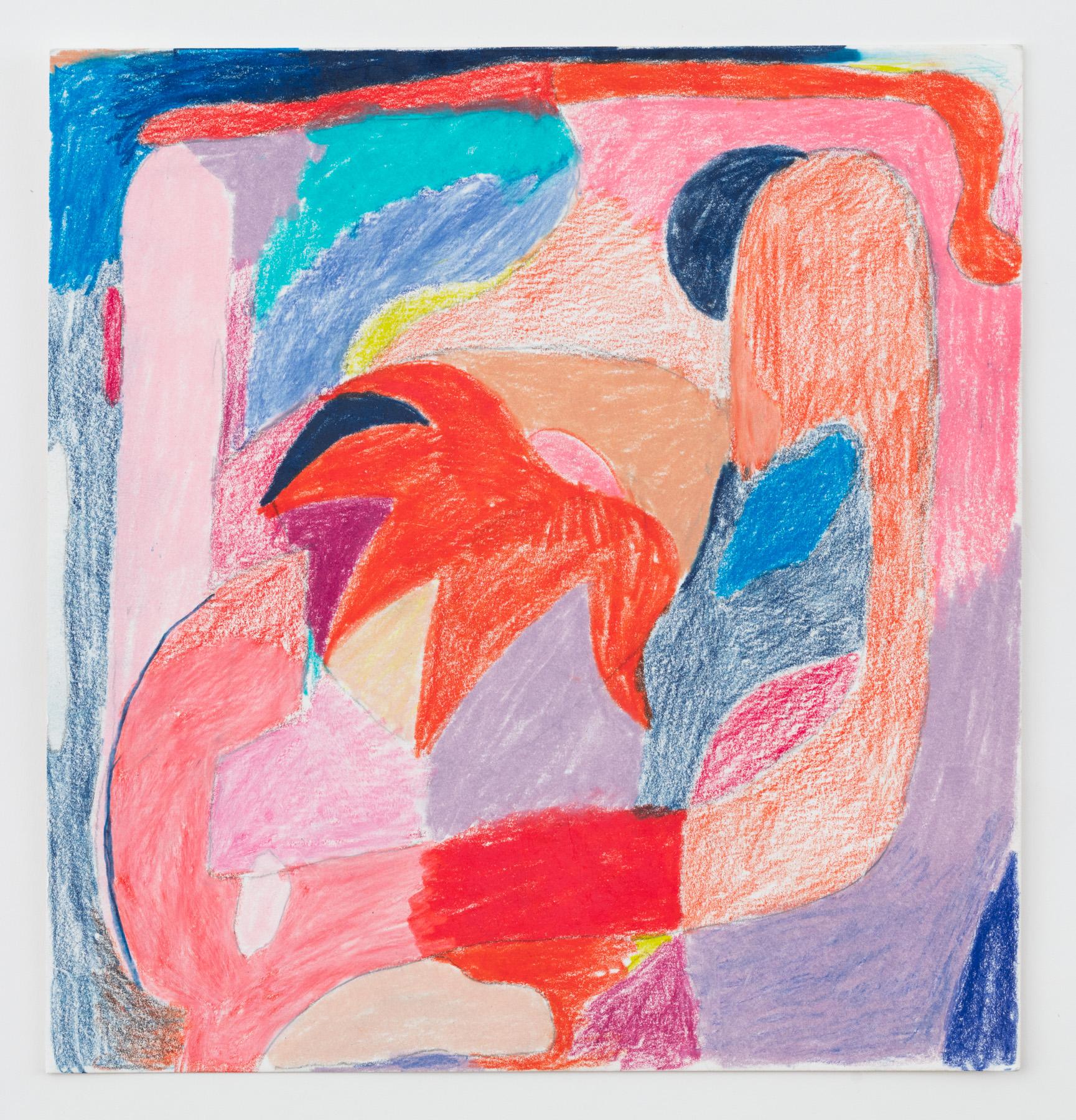 "Juniper  2018  Colored pencil on paper  8"" x 7½"""