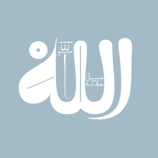 tadhkirah_weeklygathering_qandusiallah.jpg