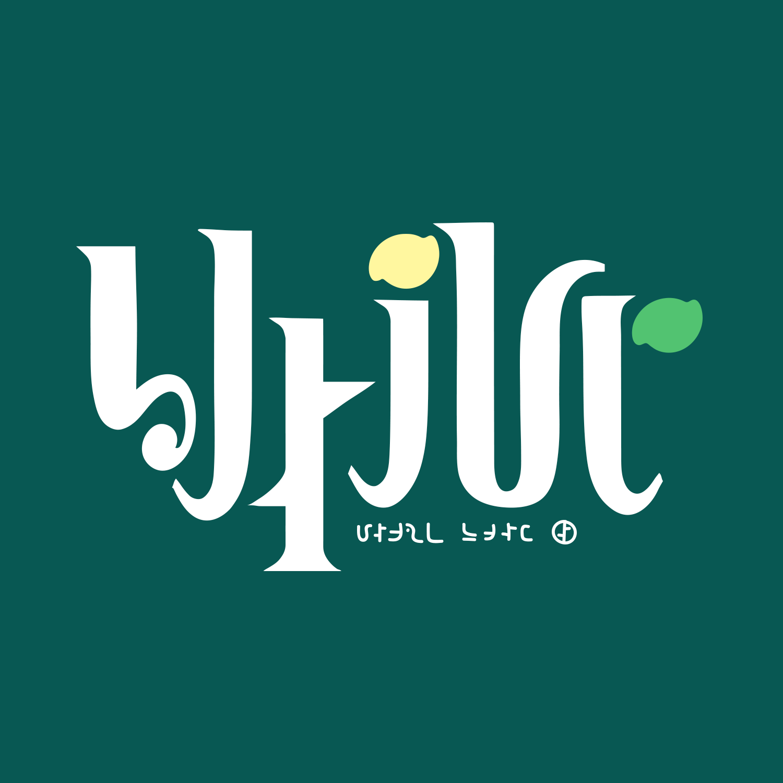 20190302 sprite logo.png