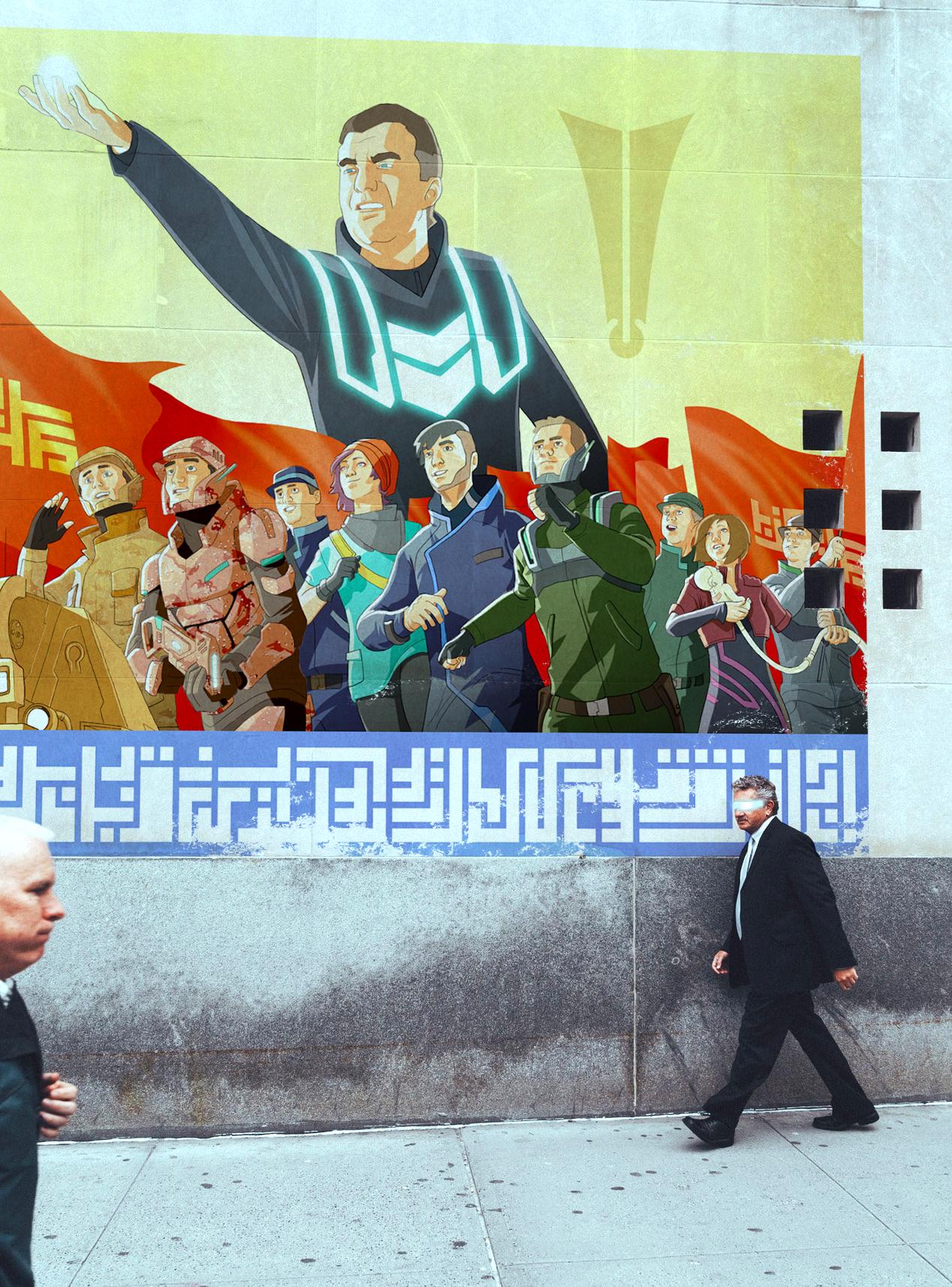 20190723 sidewalk mural.png