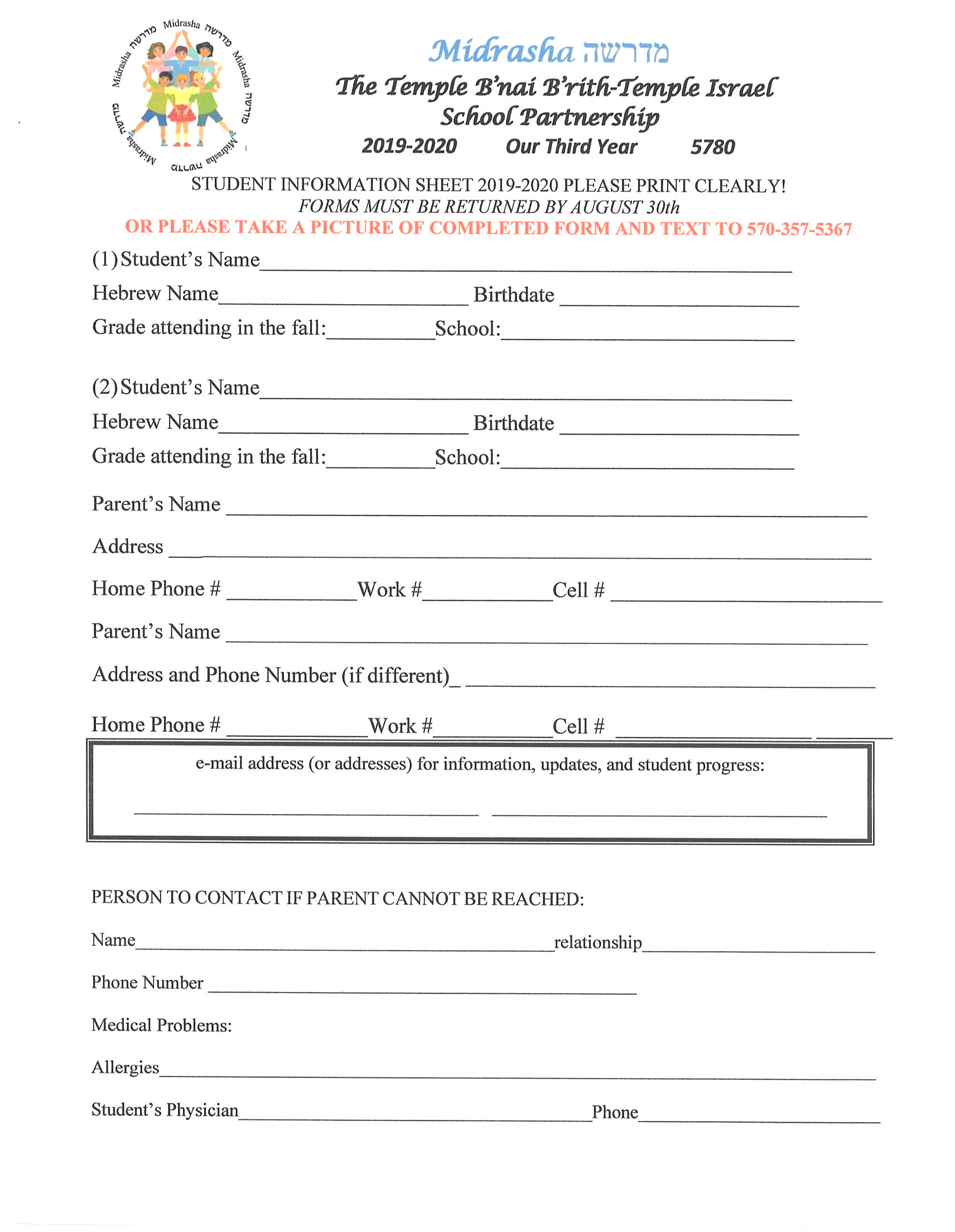 2019-2020 Student Registration Form.jpg