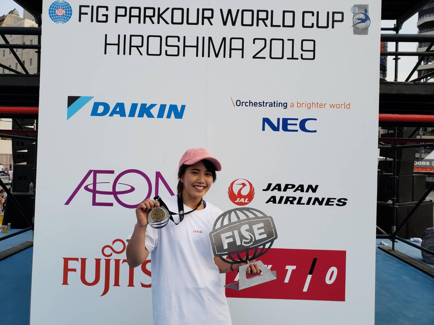 FISE HIROSHIMA 2019 -