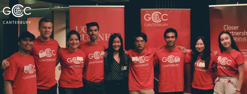GCC Canterbury University