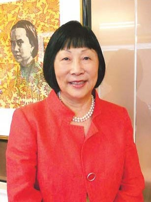 Ambassador Julia Chang Bloch -