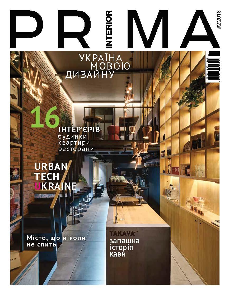 PRIMA#2_2018_Page_1.jpg